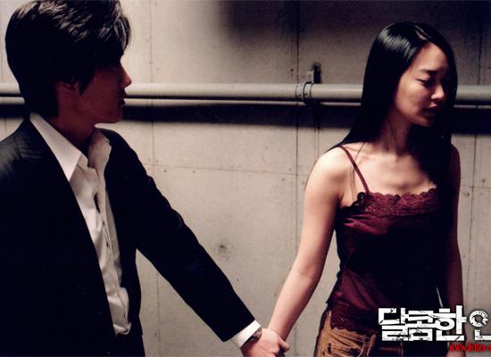 A Bittersweet Life Shin Min Ah A Bittersweet L...