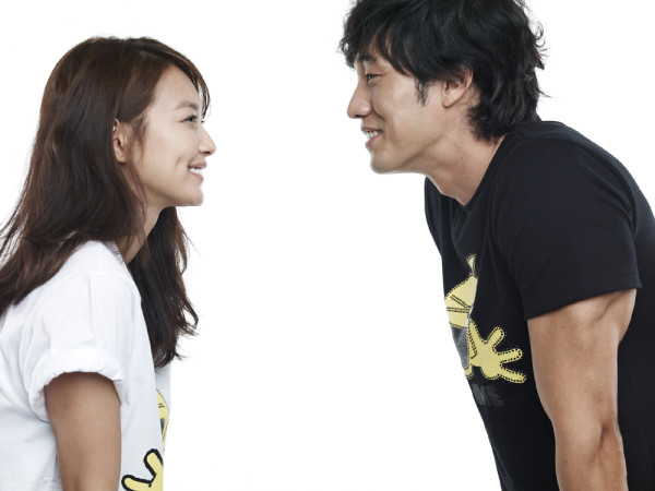 Oh happy day so ji sub dating. online dating success stories plenty fish.