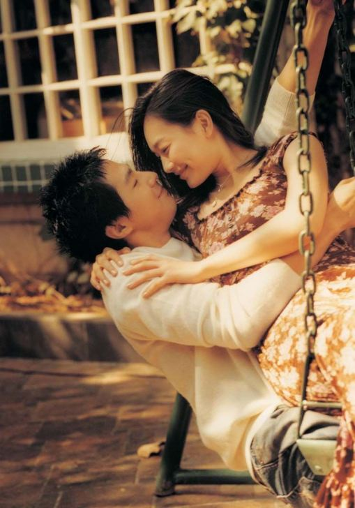 jo in sung and shin min ah dating