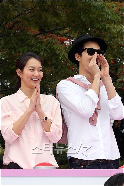A Bittersweet Life Shin Min Ah Shin Min Ah & Jo I...