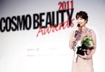 Cosmopolitan Beauty Award Editorial - 10