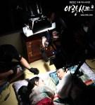 Arang BTS 20120712 - 1