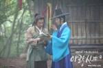 Arang BTS 20120713 - 3