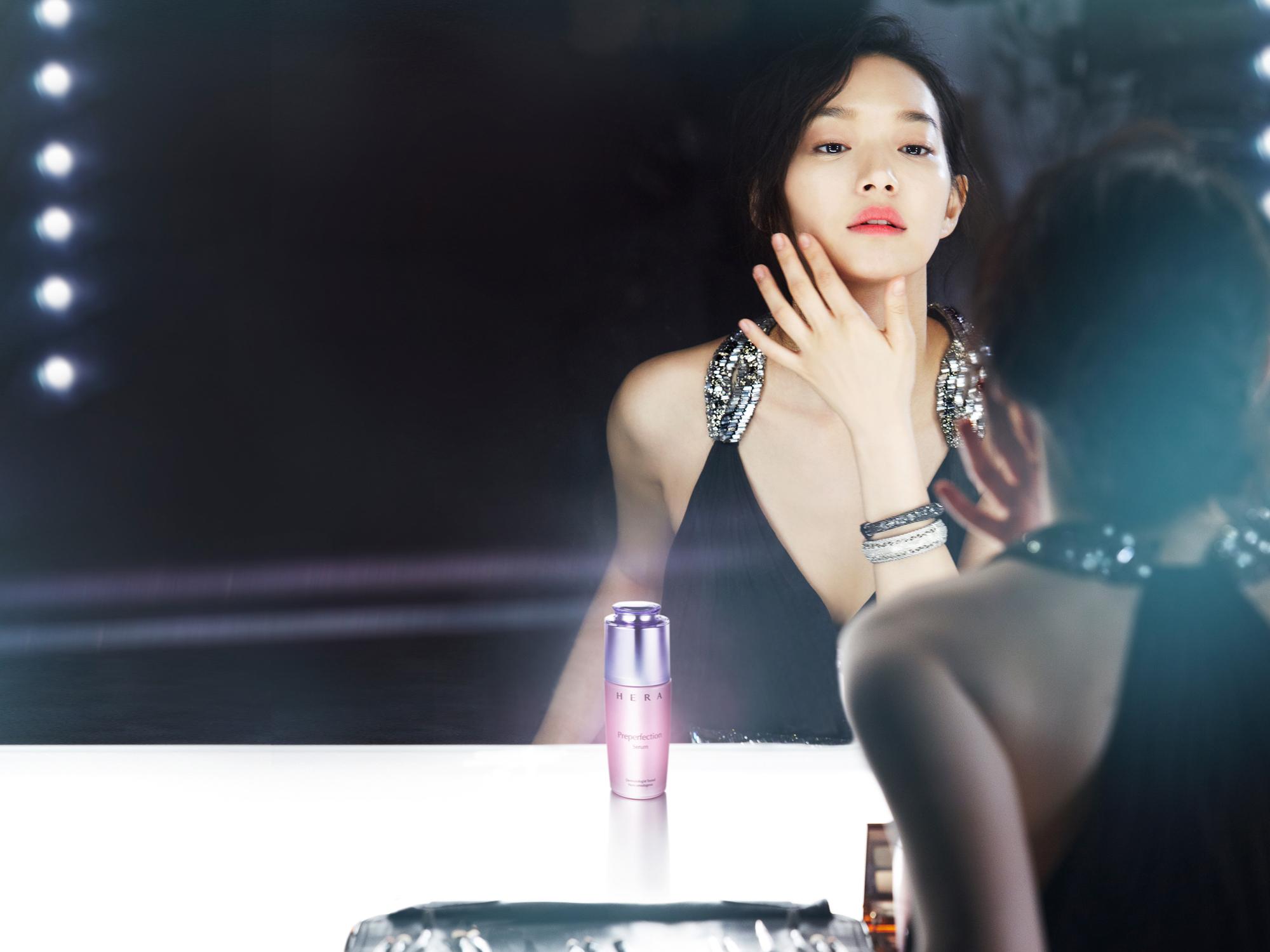 A Bittersweet Life Shin Min Ah Shin Min Ah Off...