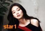 20121009ShinMInAhStar1Magazine - 2