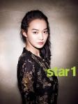 20121009ShinMInAhStar1Magazine - 22