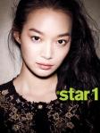 20121009ShinMInAhStar1Magazine - 5