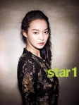 20121009ShinMInAhStar1Magazine - 6