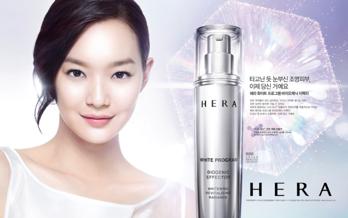 HERA White Program CF => hera.co.kr