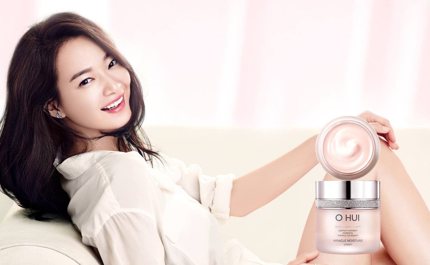 O HUI Ads | Shin Min Ah INTERNATIONAL FANS